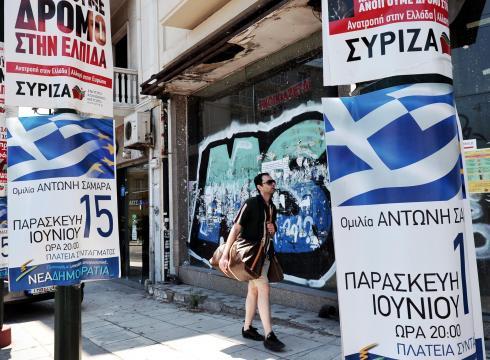 """כרזות של מפלגת השמאל """"סיריזה"""" (למעלה) ושל מפלגת הימין """"ניאה דמוקרטיה"""" (למטה)"""